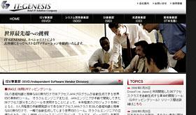 IT-GENESIS株式会社