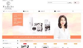 Dr.Kumiko Cosmetics