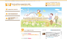 Kyoto-ani-love supporters club
