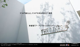 錦屋グループ/THE LINES