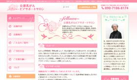 京都乳がん ピアサポートサロン