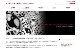 SYNDEFENSE 知財支援機構株式会社