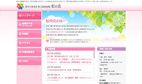 乳がん患者会 県立西宮病院 虹の会